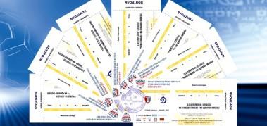 «Тамбов» — «Динамо». Билеты на матч.