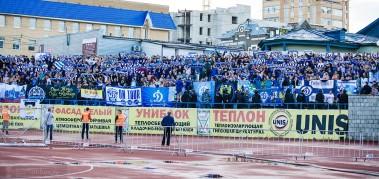 Выезд в Тамбов. Как прошёл массовый выезд фанатов «Динамо».