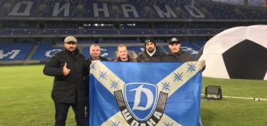 Состоялось символическое открытие стадиона «Динамо»
