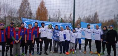Футбольный турнир в честь дня рождения Льва Яшина