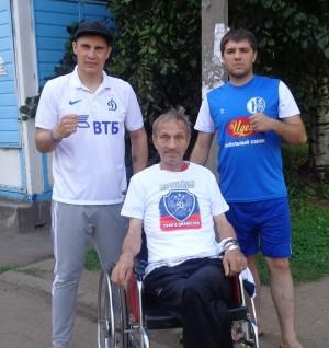 Чимров