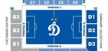 Билеты на матч «Динамо» — «Локомотив» 30 марта 2019 г.