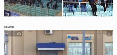 АКЦИЯ ПРОТЕСТА БОЛЕЛЬЩИКОВ ДИНАМО ПЕРЕД ОФИСАМИ БАНКА ВТБ И ФК ДИНАМО