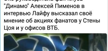 Пименов: Не сажать же фанатов, разрисовавших Стену Цоя, теперь в тюрьму