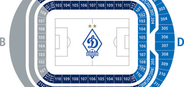 Билеты на матч «Динамо» — «Арсенал»