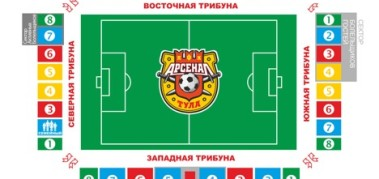 Билеты на матч «Арсенал» — «Динамо»