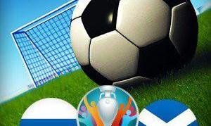 Поездка для болельщиков на матч Шотландия-Россия 6 сентября