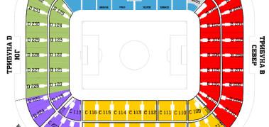Билеты на «Спартак» — «Динамо»