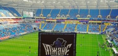 «Южане» на за «Динамо» на матче в Ростове